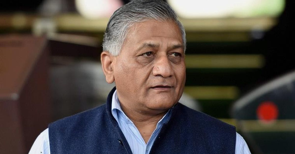 Don't differentiate between good and bad terrorists, Union Minister VK Singh urges at Brics Summit