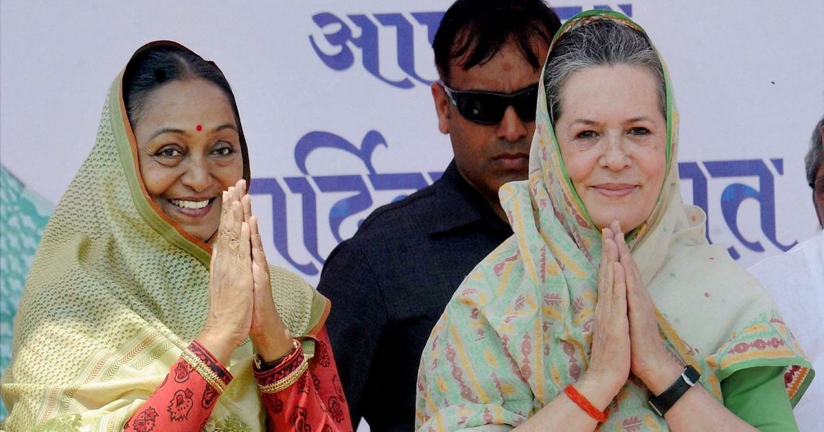 Opposition's choice of Meira Kumar as Presidential candidate is bid to embarrass Nitish Kumar