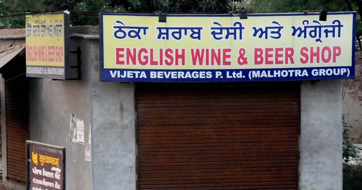 Punjab circumvents SC ruling, passes amendment allowing sale of liquor in hotels on highway