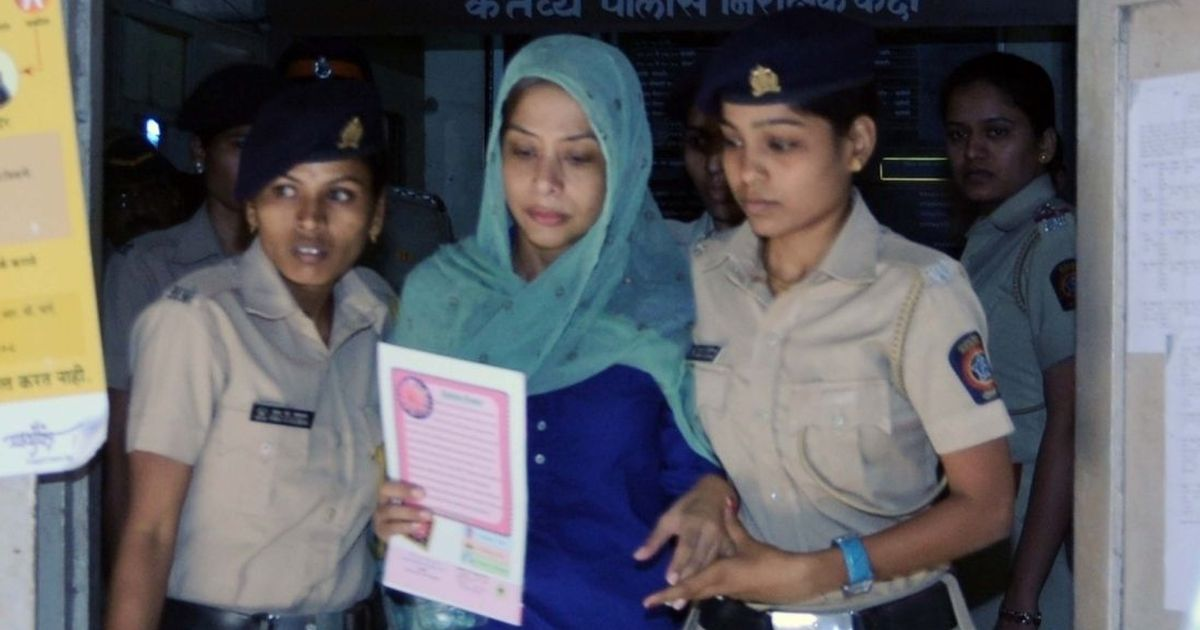 Indrani Mukerjea files complaint against Byculla jail officials for allegedly assaulting her