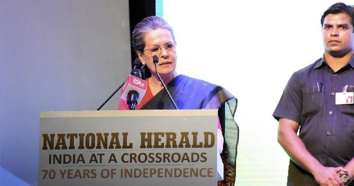 Vigilante violence being encouraged by those who are supposed to enforce the law, says Sonia Gandhi