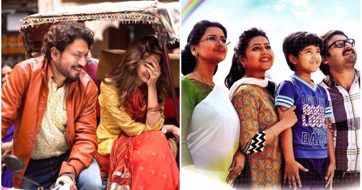 'Hindi Medium' vs 'Ramdhanu': How similar are they really?