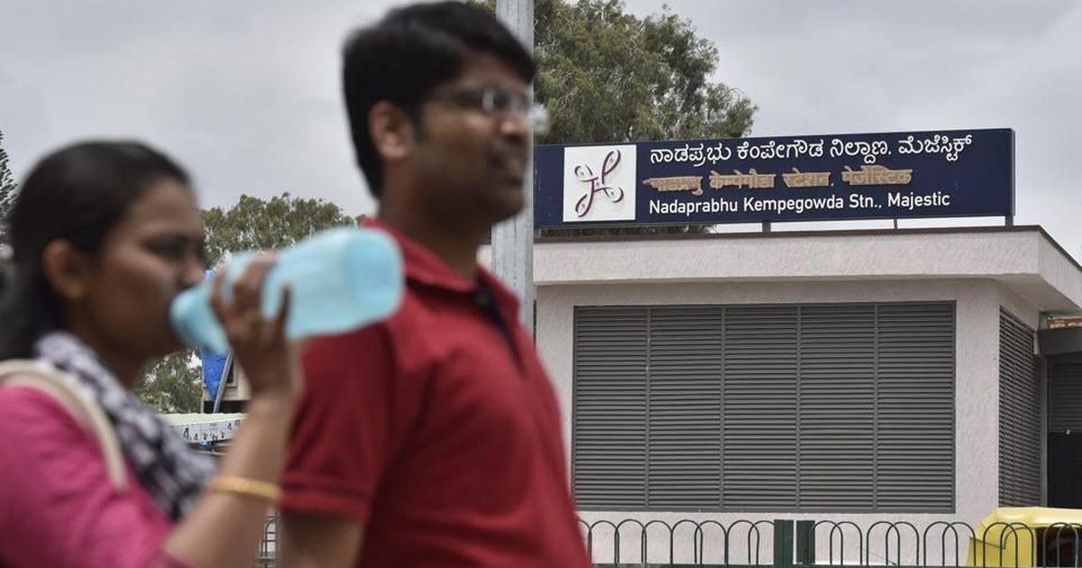 Bengaluru: Hindi words covered up at two metro stations amid language debate