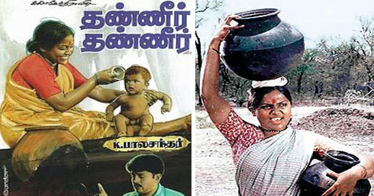 Classics for our times: Water is in short supply but the satire flows in 'Thaneer Thaneer'
