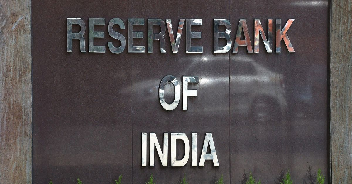 Rbi Limits Customer Liability Says They Should Report Online Fraud In Three Days
