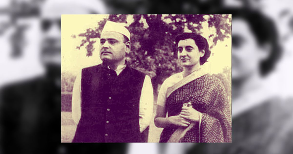 How Indira Gandhi gained love, gave up Oxford, and found her calling