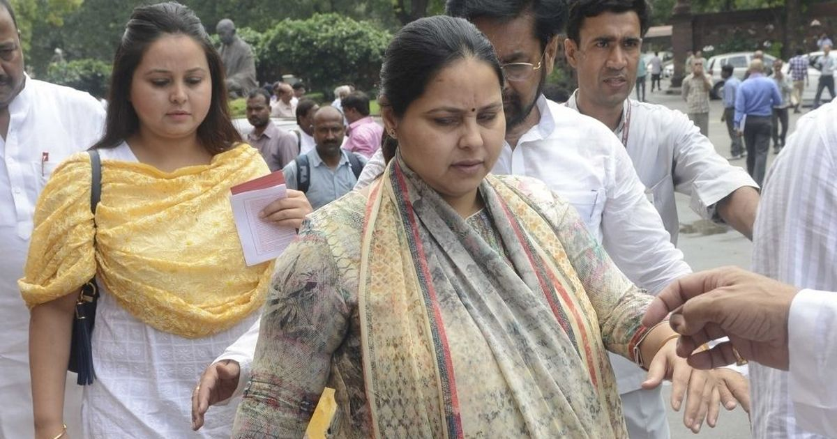 Enforcement Directorate summons Lalu Yadav's daughter Misa Bharti in money laundering case