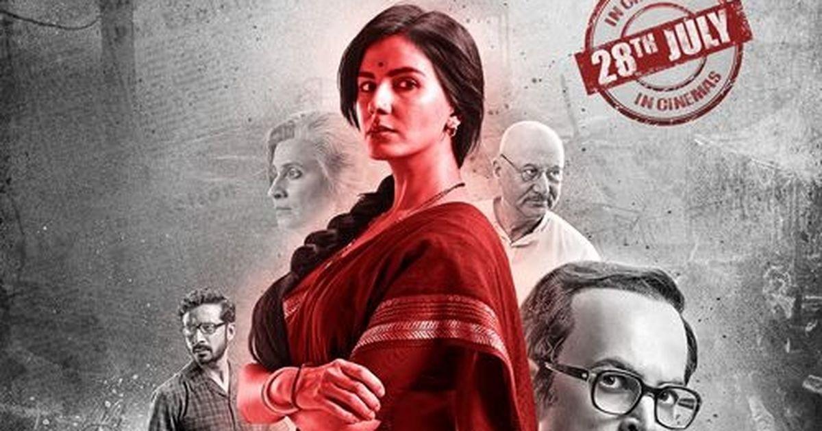 Woman claiming to be Sanjay Gandhi's daughter says 'Indu Sarkar' portrays him in bad light