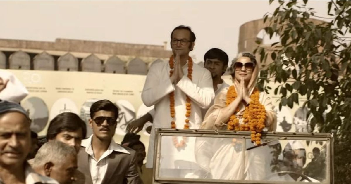 Watch: Congress workers protest outside event for 'Indu Sarkar', a movie on the Emergency