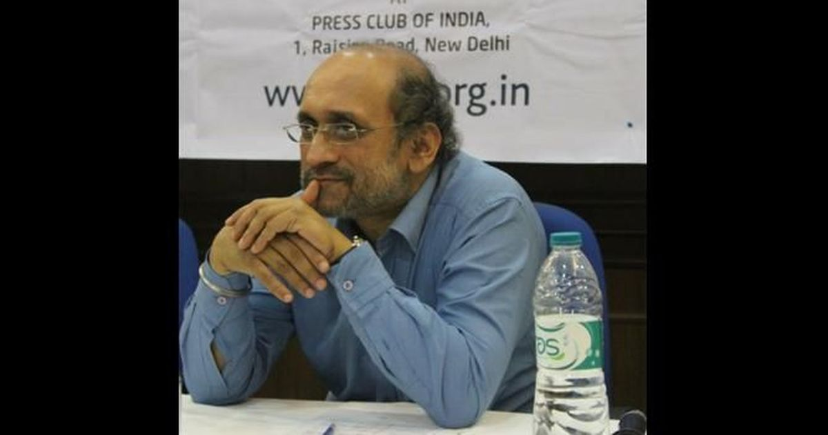 Full text: Trust that runs EPW accuses former editor Paranjoy Guha Thakurta of 'grave impropriety'