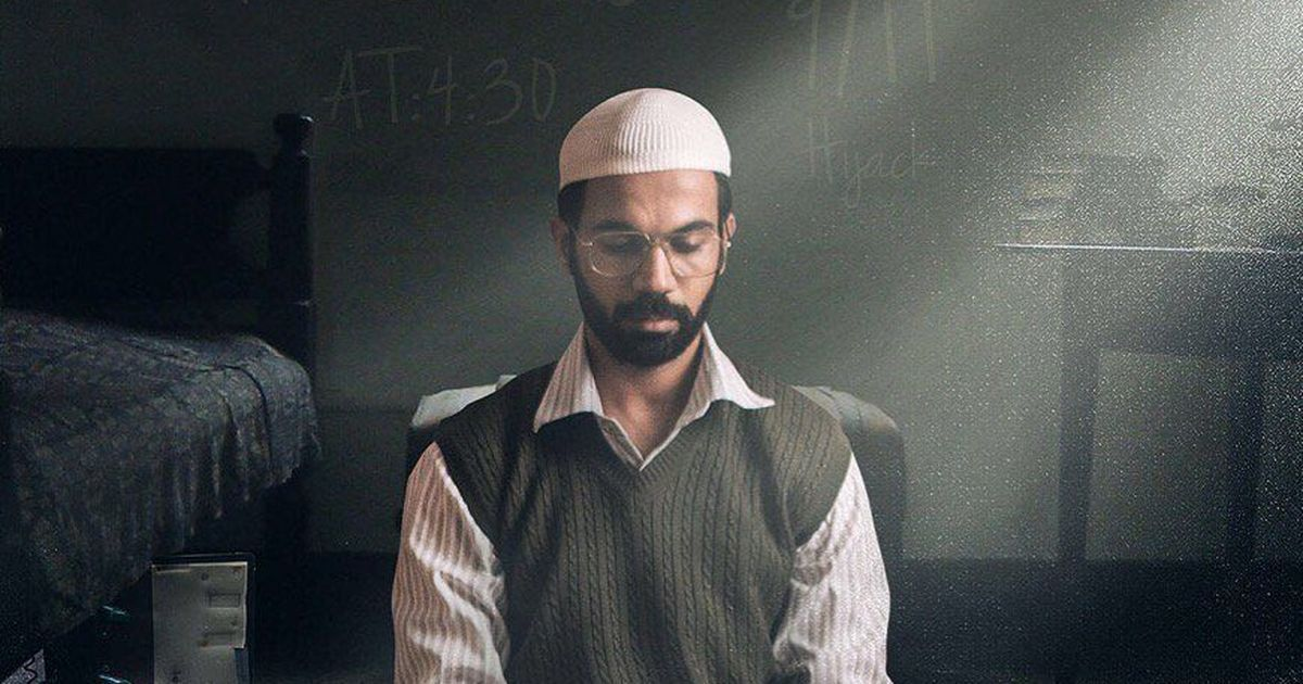 Indian films 'Omerta', 'Mukkabaaz' and 'The Hungry' to premiere at Toronto film festival