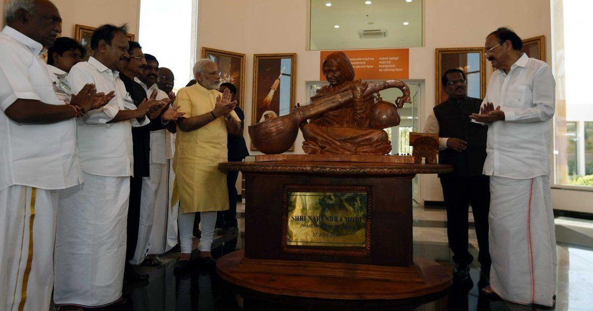 'He inspired the youth': Narendra Modi inaugurates APJ Abdul Kalam's memorial in Rameswaram