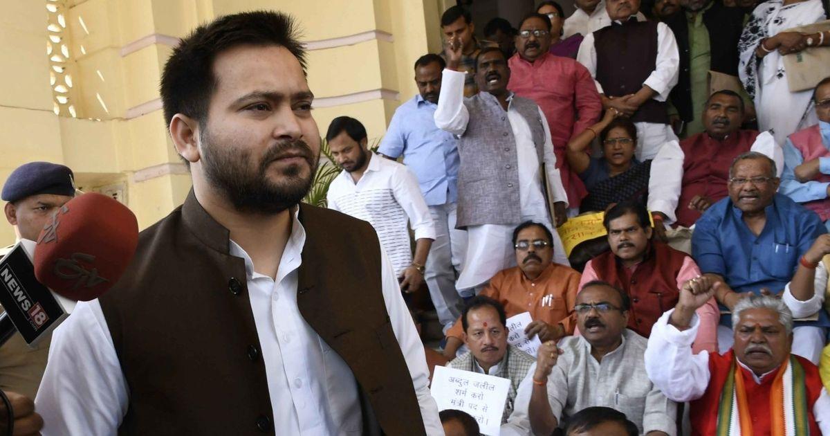 People of Bihar are feeling cheated today: Tejashwi Yadav on the former RJD-JD(U) alliance