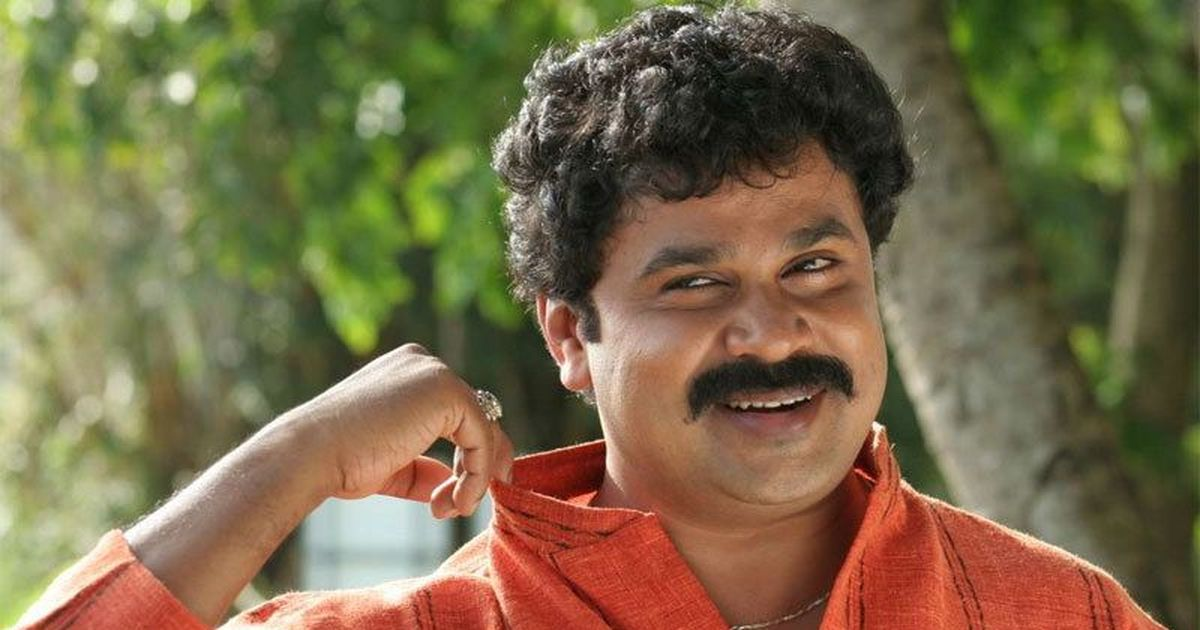 Malayalam actor's alleged assault: Dileep's manager surrenders before Kerala Police