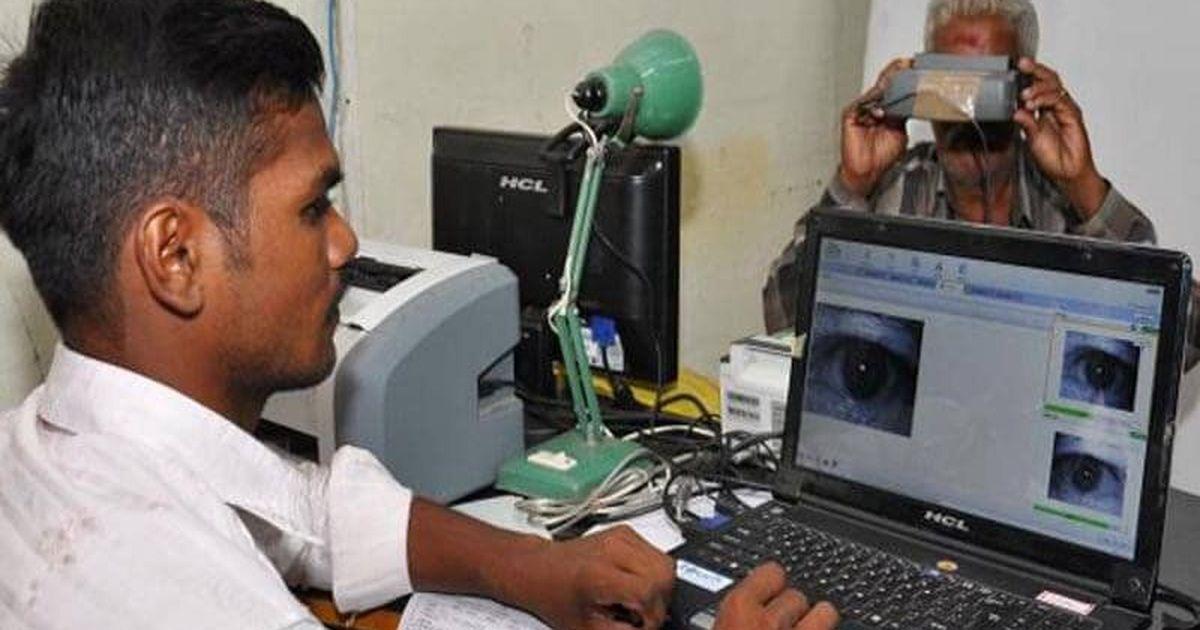 Aadhaar will be mandatory from October 1 for the registration of deaths, says Home Ministry