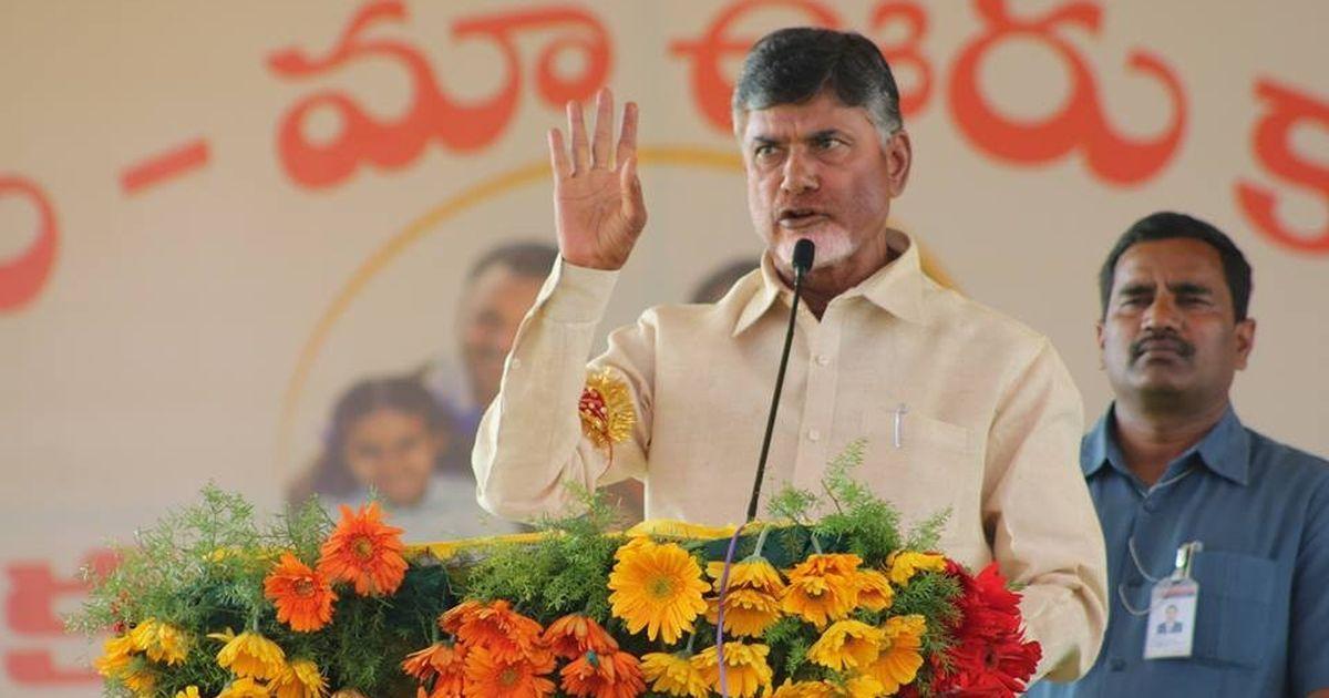 Jaganmohan Reddy's comments reflect his mental condition, says Andhra Pradesh CM Chandrababu Naidu