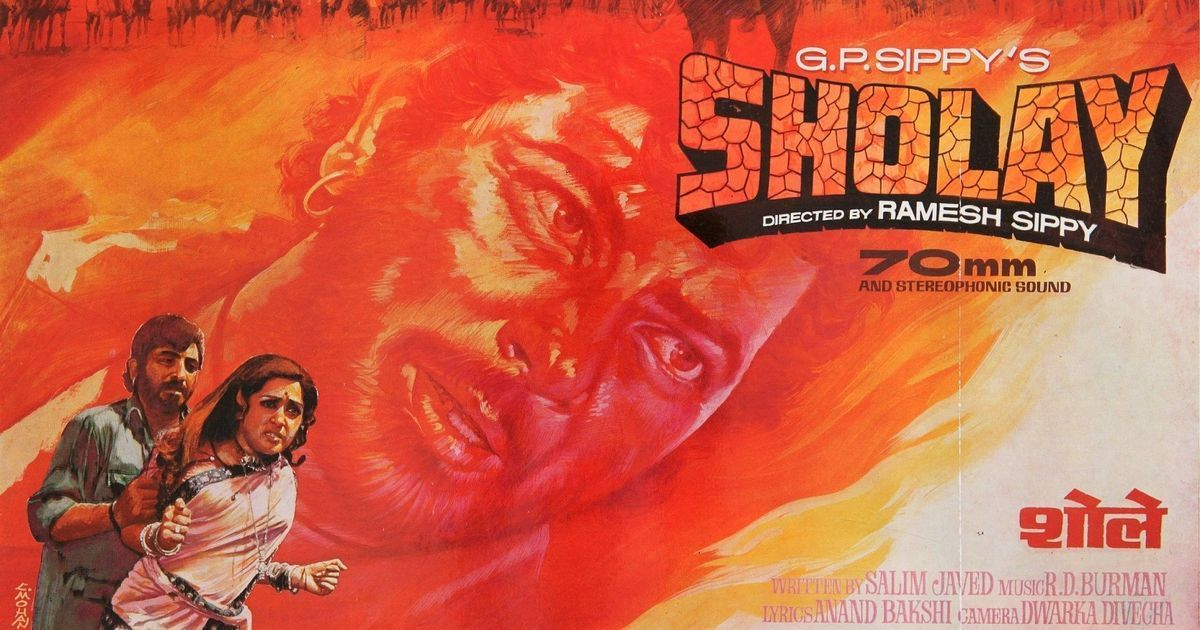 70mm Man: C Mohan, who designed the logo for 'Sholay' and other classics