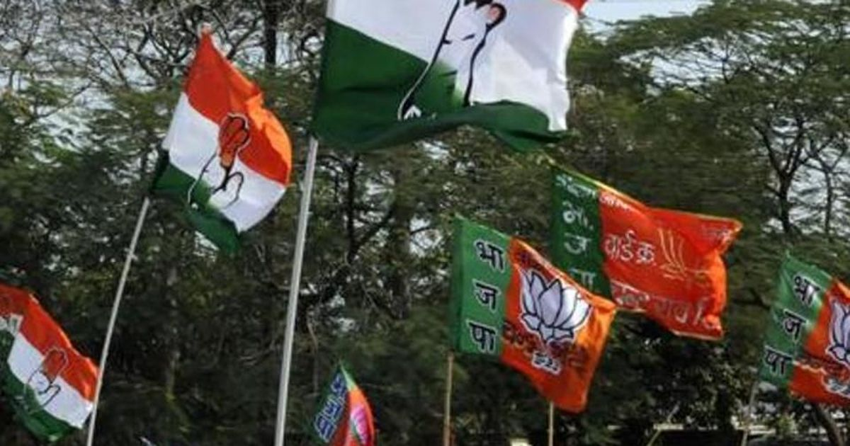 BJP got the lion's share of corporate donations, says Association for Democratic Reforms report