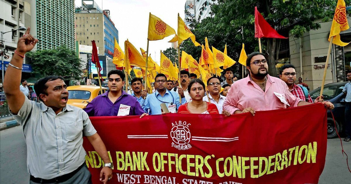 Bank services hit as 10 lakh employees go on strike against government's proposed reforms