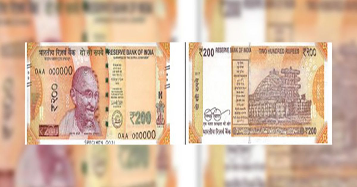 RBI to issue new Rs 200 notes from tomorrow to 'facilitate ease of transactions'