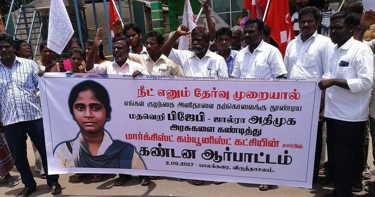 NEET aims to reward merit, curb corruption. Did it end up driving 17-year-old Anitha to suicide?
