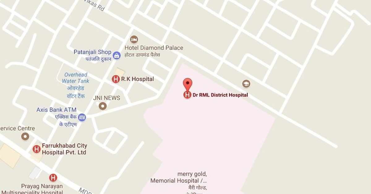 Uttar Pradesh Police are investigating the deaths of 49 children at a state hospital in Farrukhabad