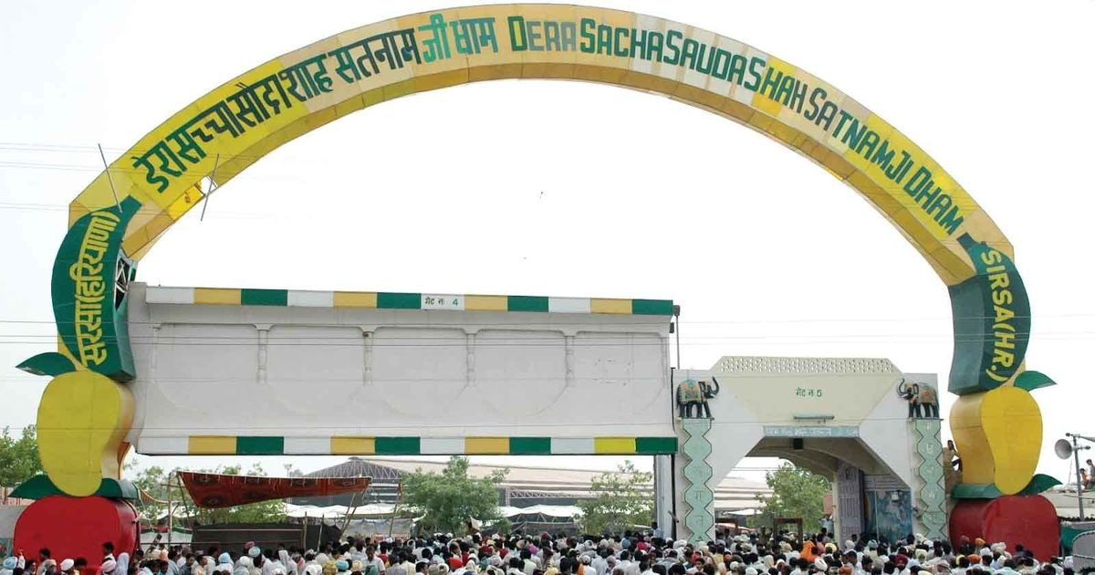 Haryana: Security beefed up ahead of search at Dera Sacha Sauda headquarters in Sirsa