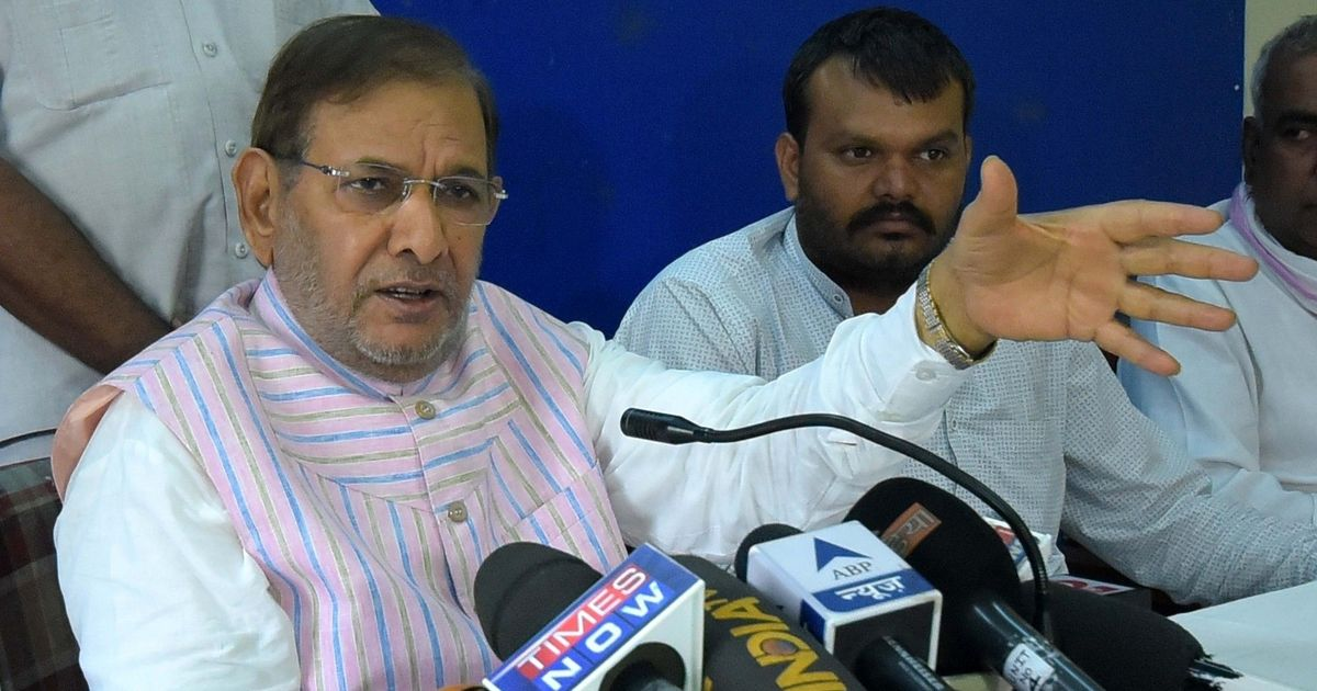 Election Commission rejects Sharad Yadav faction's plea for JD(U)'s party symbol