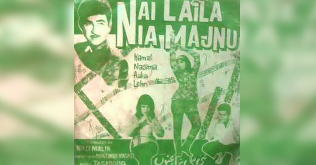 Sound of Lollywood: A hip-swinging dance number from the Pakistani Laila-Majnu movie