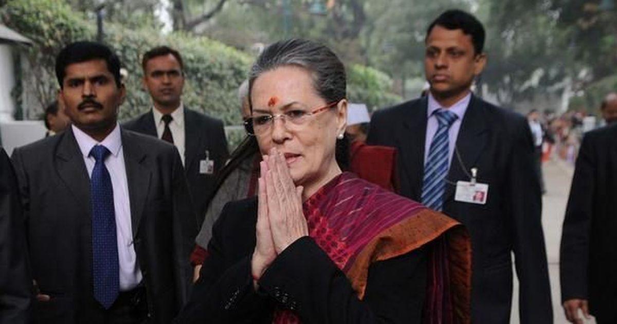 Full text: Sonia Gandhi asks Modi to use BJP's Lok Sabha majority to pass Women's Reservation Bill