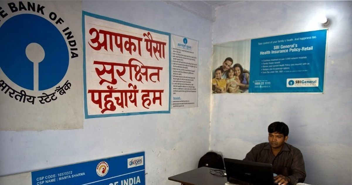 Cheque books and IFSCs of SBI's former subsidiaries will be invalid after September 30
