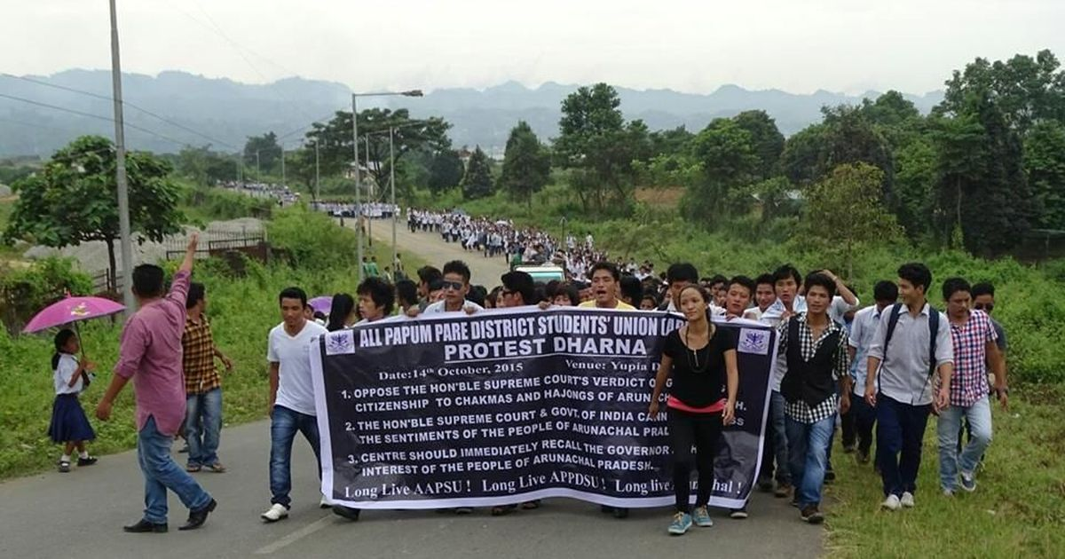 Readers' comments: 'The land of Arunachal Pradesh belongs to its indigenous people'