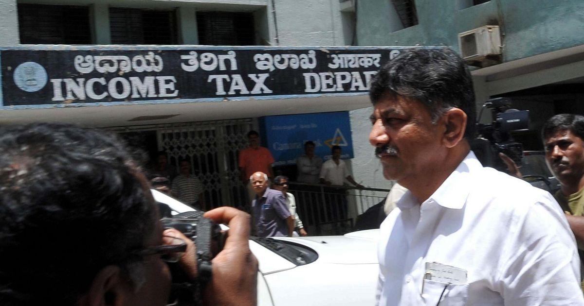 Income Tax Department summons Karnataka Minister DK Shivakumar in tax evasion case