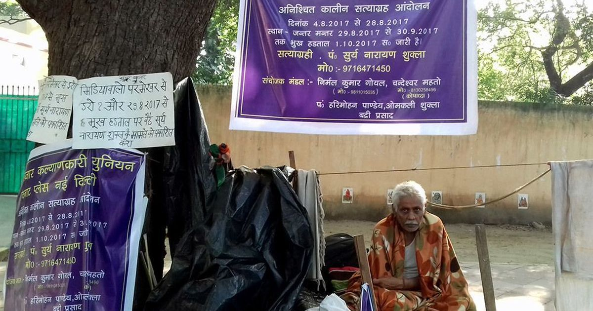 Jantar Mantar ban: Protestors fear green court's eviction order will take them far from power centre
