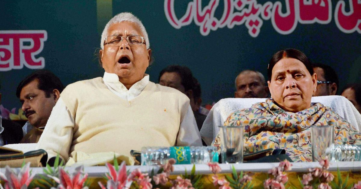 Rabri Devi fails to appear before Enforcement Directorate in Railways hotel tender case again