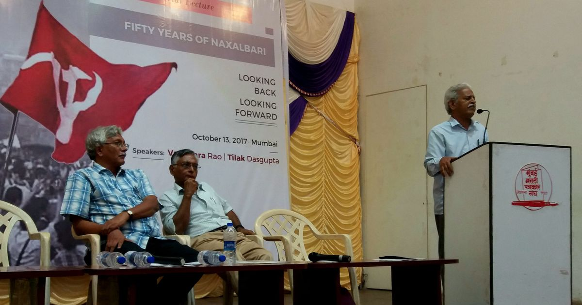Despite threats from right-wing group, lecture on Naxalbari uprising proceeds smoothly in Mumbai