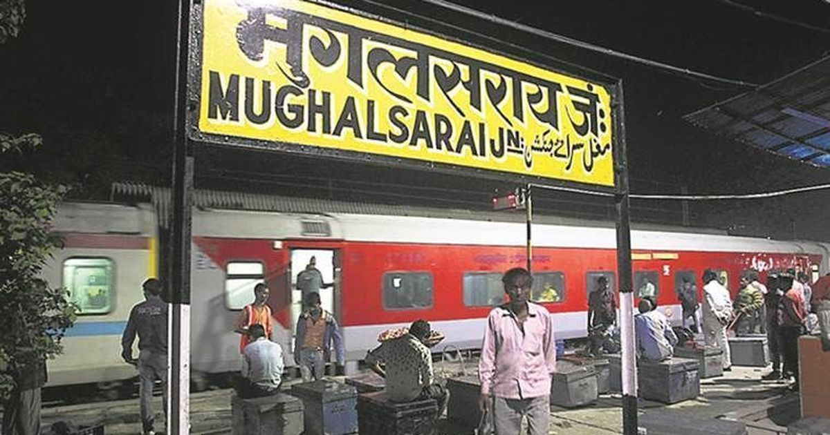 Uttar Pradesh government renames Mughalsarai station to Deen Dayal Upadhyay station