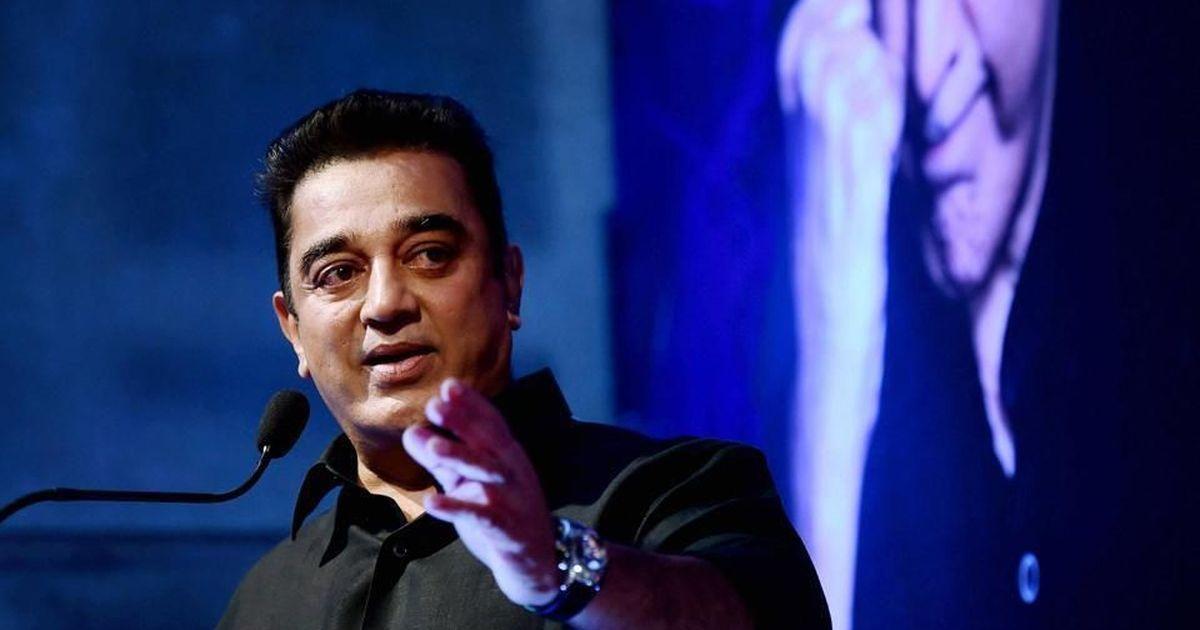 Narendra Modi should accept that note ban was a mistake, says Kamal Haasan