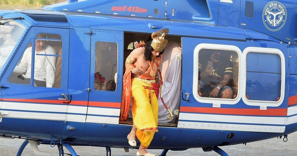'There is no discrimination in Ram Rajya,' says Uttar Pradesh CM Adityanath in Ayodhya