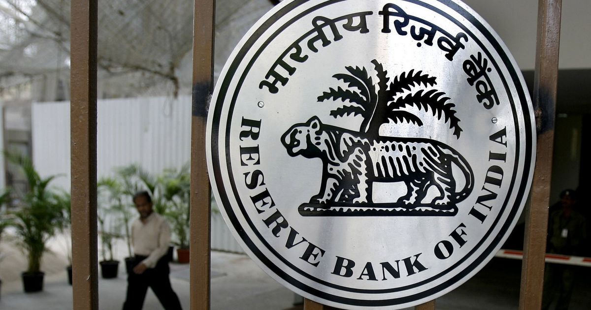 RBI didn't issue directive to make linking Aadhaar with bank accounts mandatory: RTI reply
