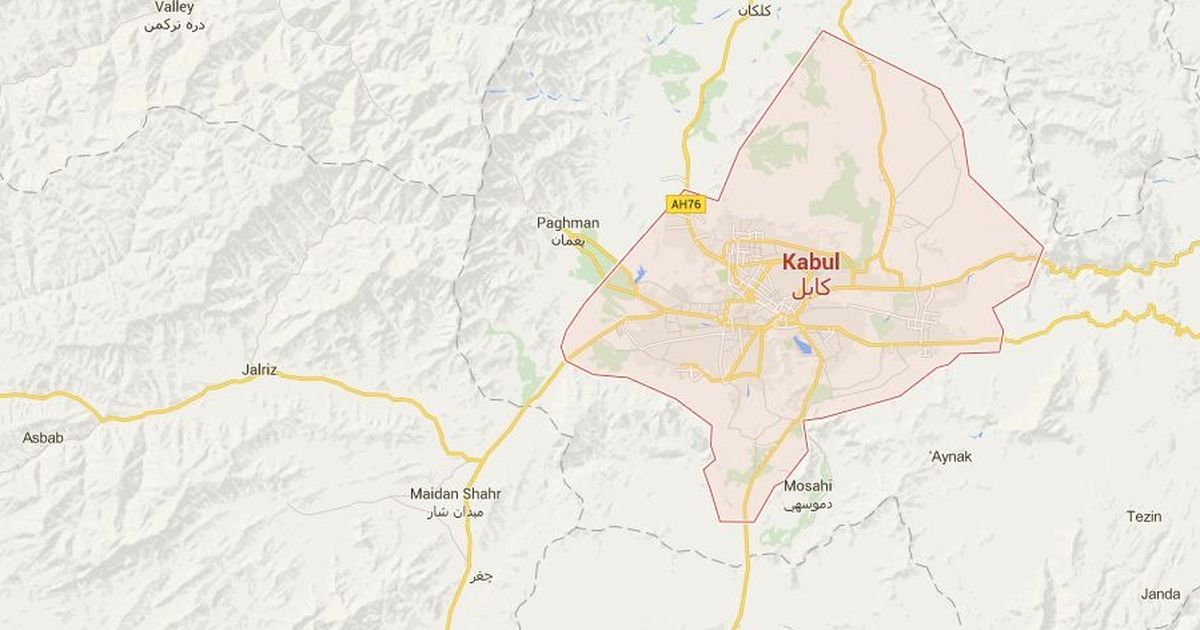 Afghanistan: 15 cadets killed in suicide bombing in Kabul