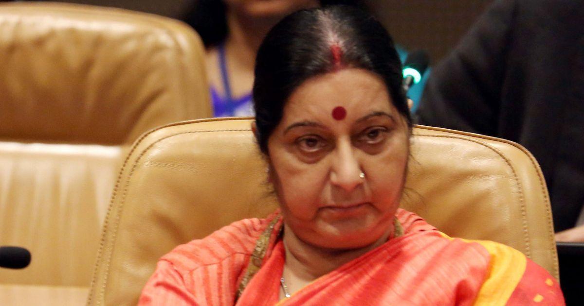 Development in Myanmar's Rakhine state only long-term solution to Rohingya crisis: Sushma Swaraj