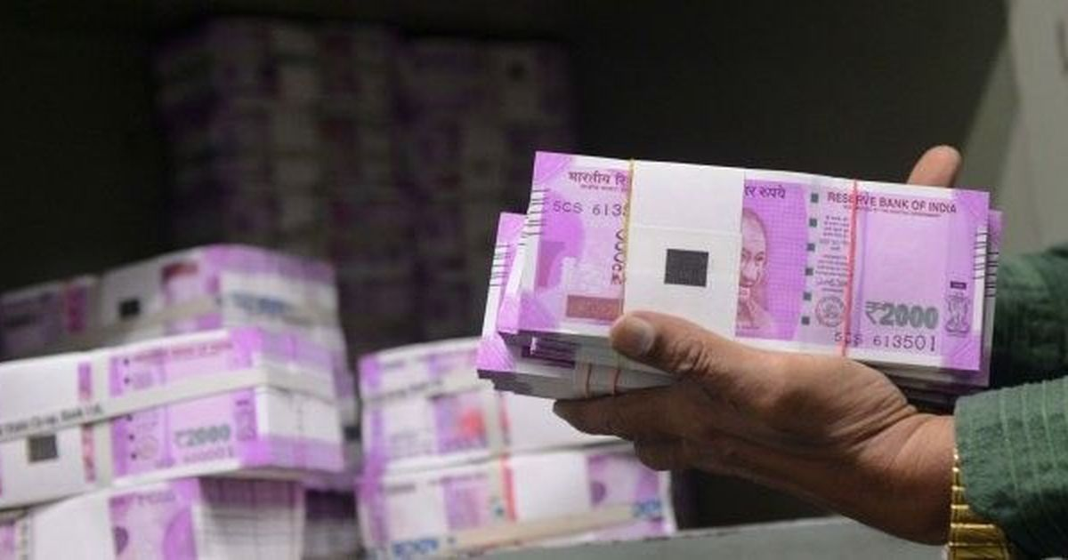 Centre eyes credit growth, bad loans relief through Rs 2.11-lakh-crore boost to public sector banks