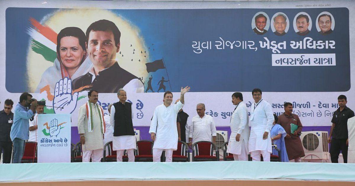 Gujarat polls: Demonetisation and GST have destroyed everything, Rahul Gandhi says in Bharuch
