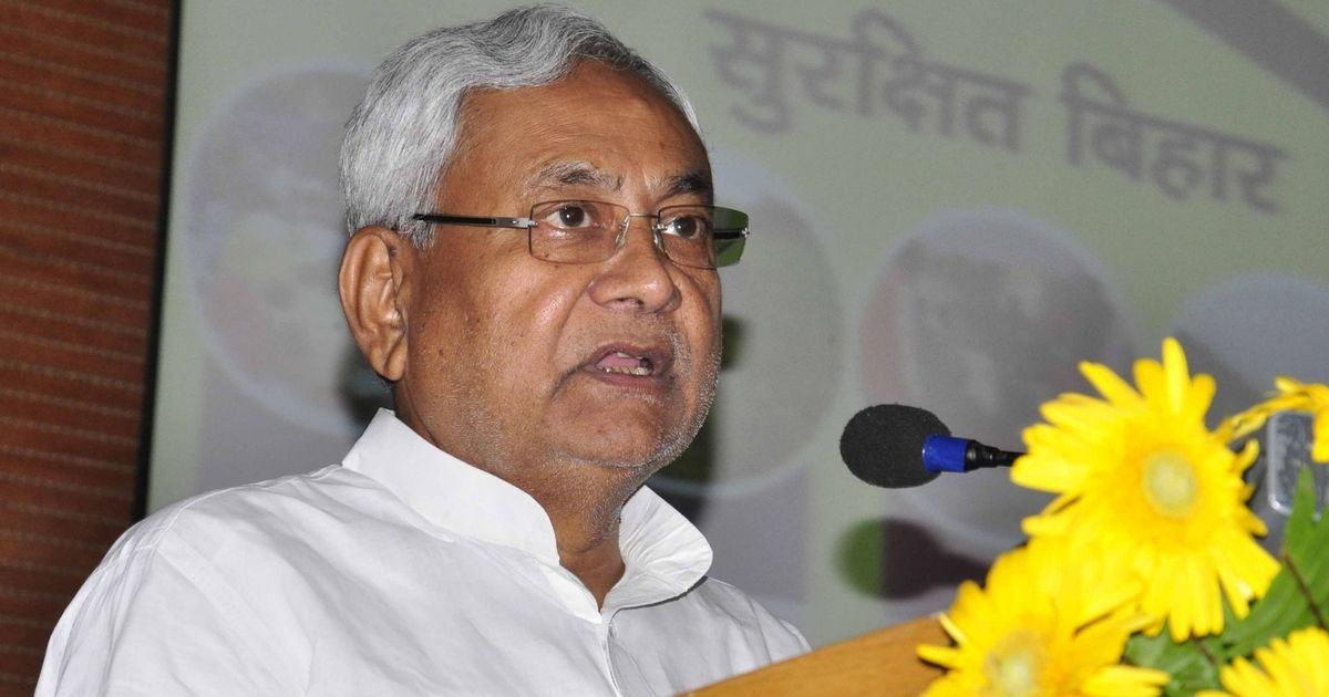 Janata Dal (United) expels district leader accused in 2012 Bhojpur hooch tragedy case