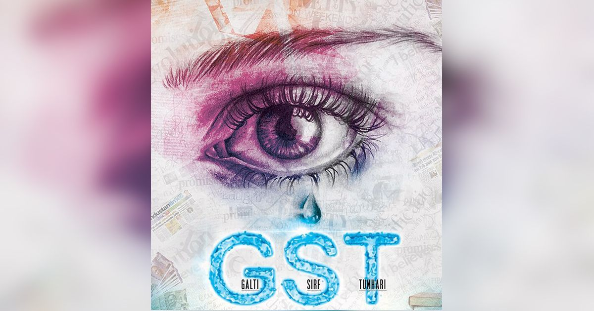 This was waiting to happen: A movie with 'GST' in its title