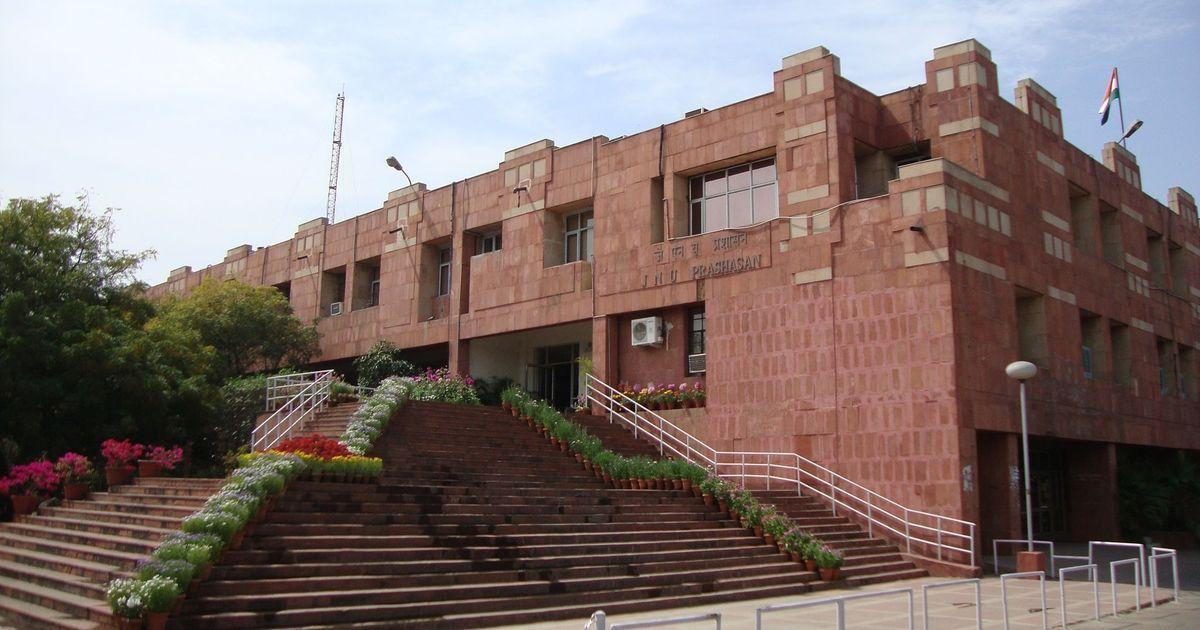 Naac grades Delhi's JNU A++, its highest accreditation