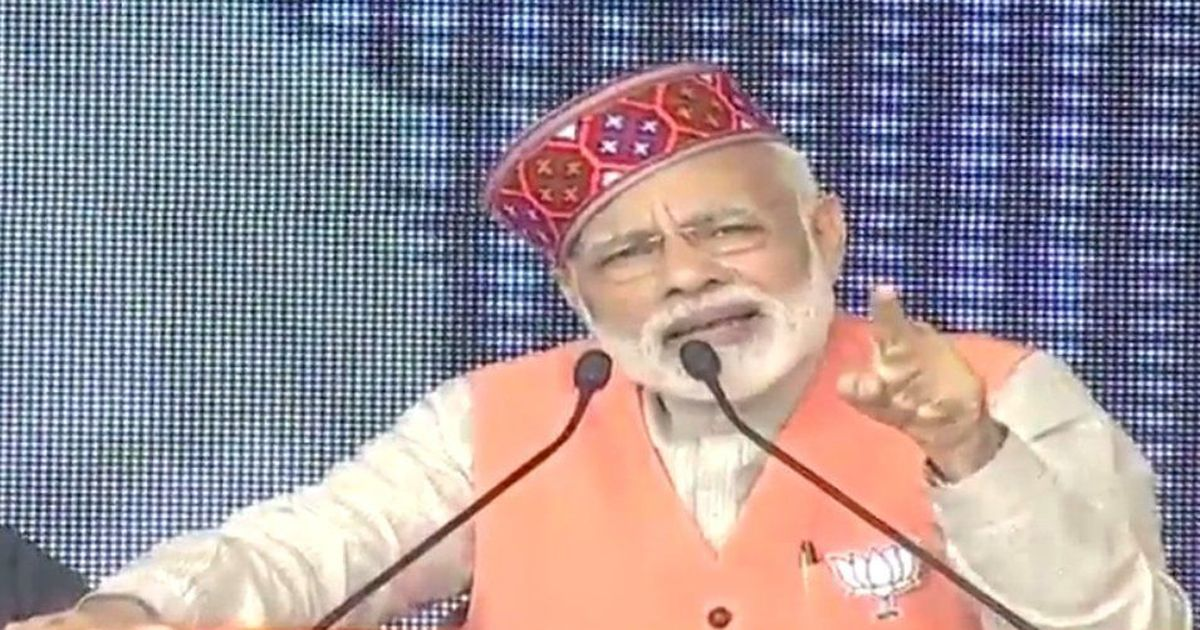 Congress has become a laughing club, says Narendra Modi at Himachal Pradesh rally