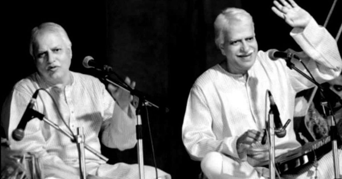 On Guru Nanak Jayanti, listen to classical vocalists perform words from the Guru Granth Sahib