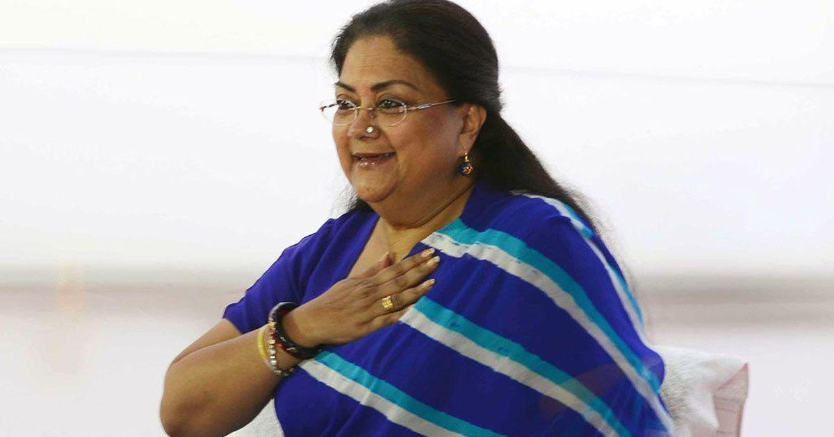 Rajasthan government to make 50,000 people sing national anthem to celebrate demonetisation: Report
